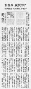 書評-1295-大菩薩峠都新聞版1巻-20140204-朝日