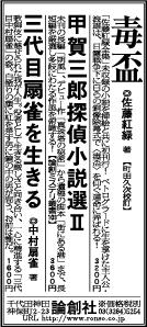 20170211読売