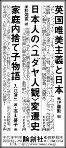(1月のみまだ)20161224毎日1227京都20170103東京
