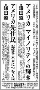 20170429京都0430毎日0501東京