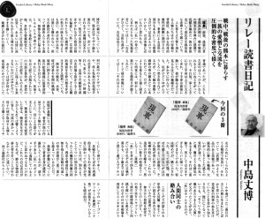 書評-1580:81-現車-週刊現代170909