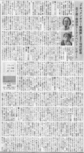 ドキュメンタリー映画術-読書人-171124