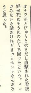 書評-0087-孤島生活ノート-19880601本の雑誌02