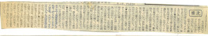 書評-0001-トイレットペーパーの文化誌-19870710東京