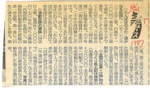 書評-0146-演劇思想の冒険-19871221東京