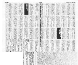 書評-1668-舞踏言語20180908図書新聞03