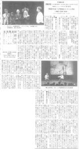 書評-1688-舞踏言語-20181005読書人