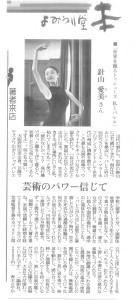 書評-1734-世界を踊る20181028読売