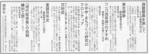 広告20181011