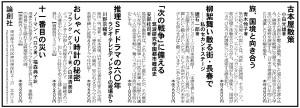 A4/論創社