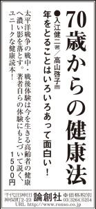 20190523東京_論創社3d8w