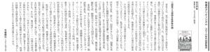 書評-1783-悦楽のクリティシズム20190701キネマ旬報7月上旬号