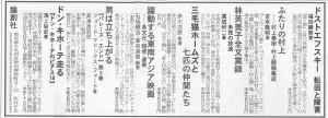 広告-20190720図書新聞