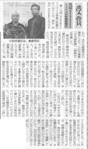 書評-1826-古本屋散策20191107読書人