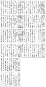 書評-1938-冷戦文化論20200926図書新聞02