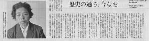 書評-1988-シャオハイの満州20201206神奈川新聞02